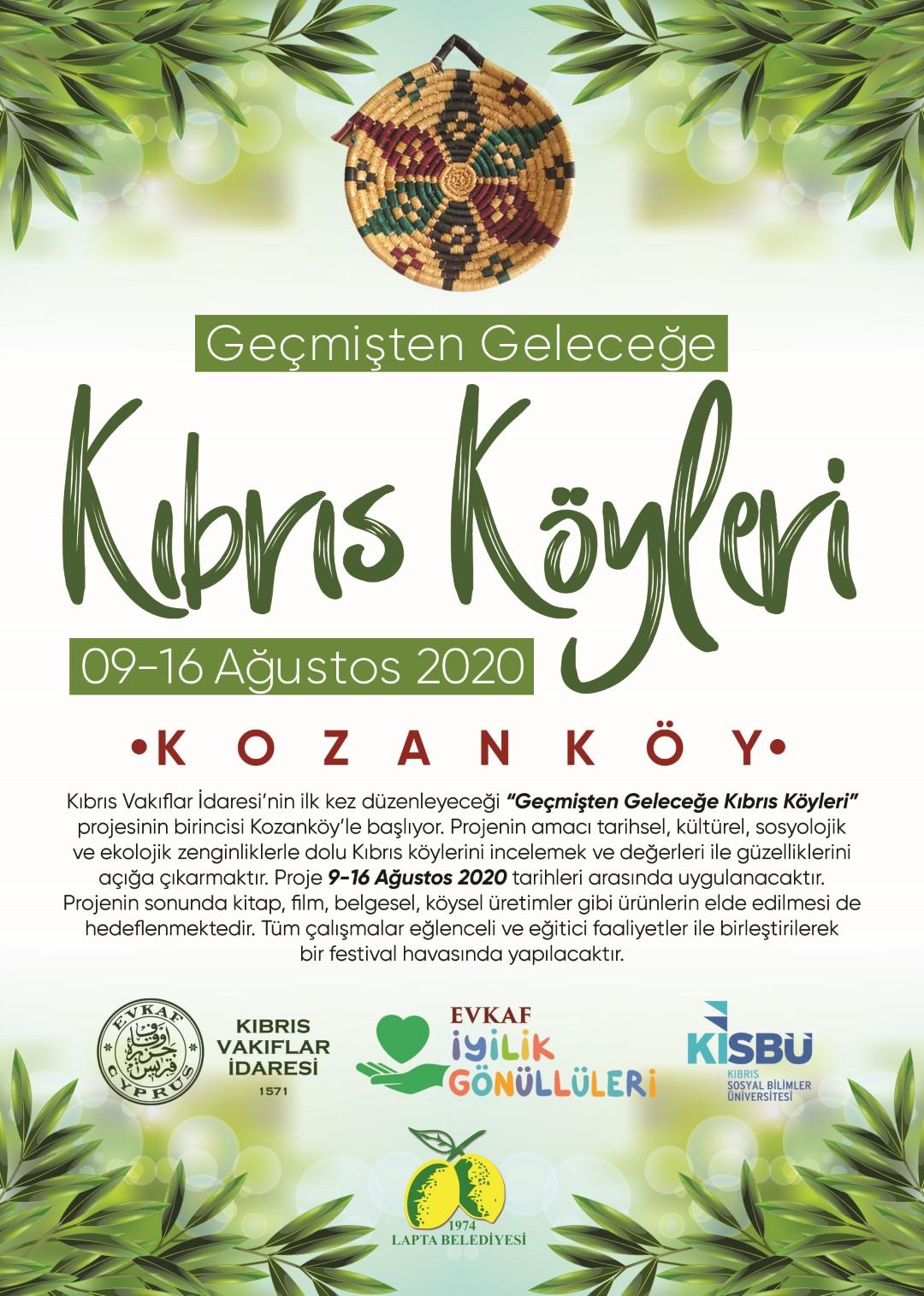 festival2020-1