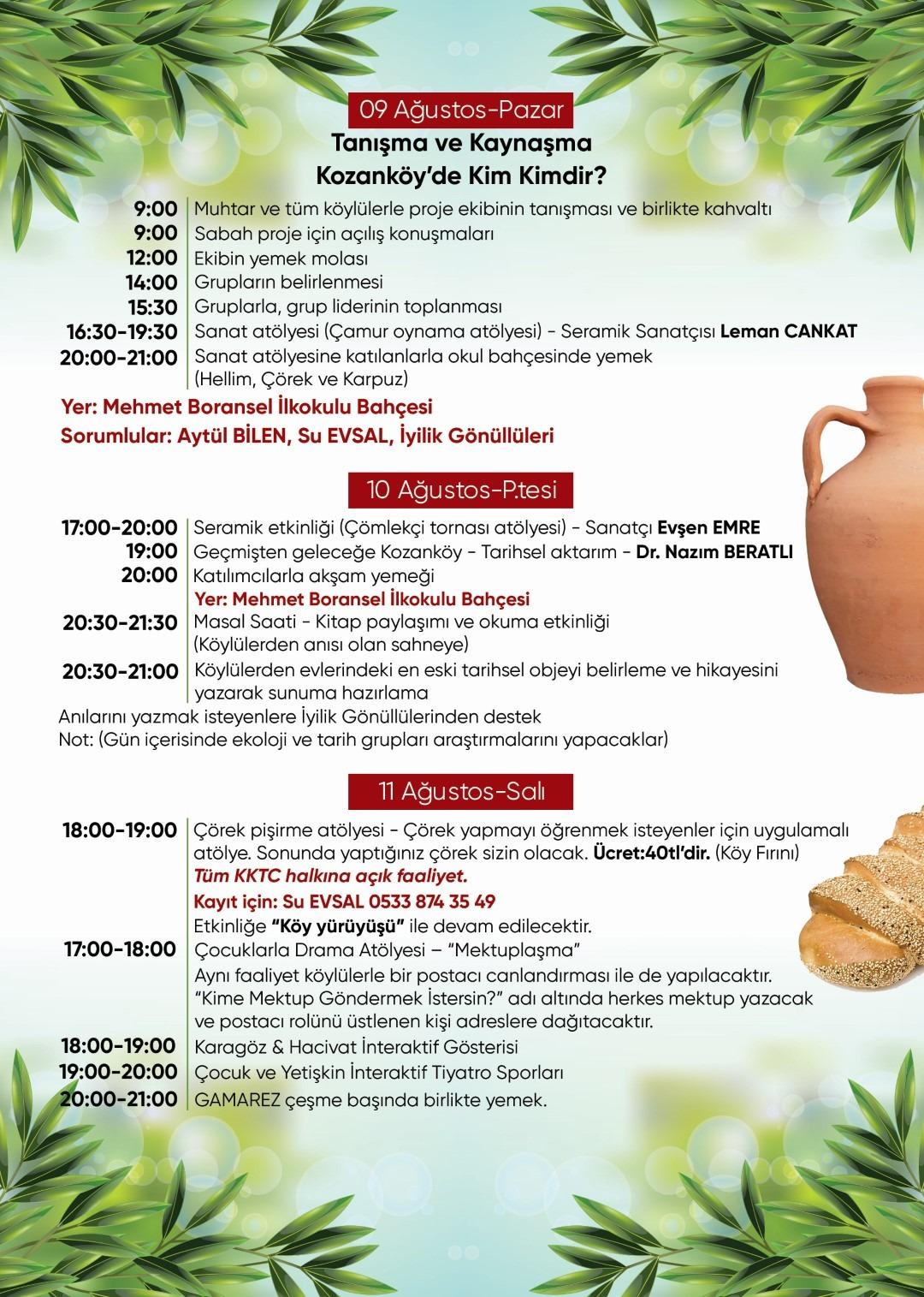 festival2020-2