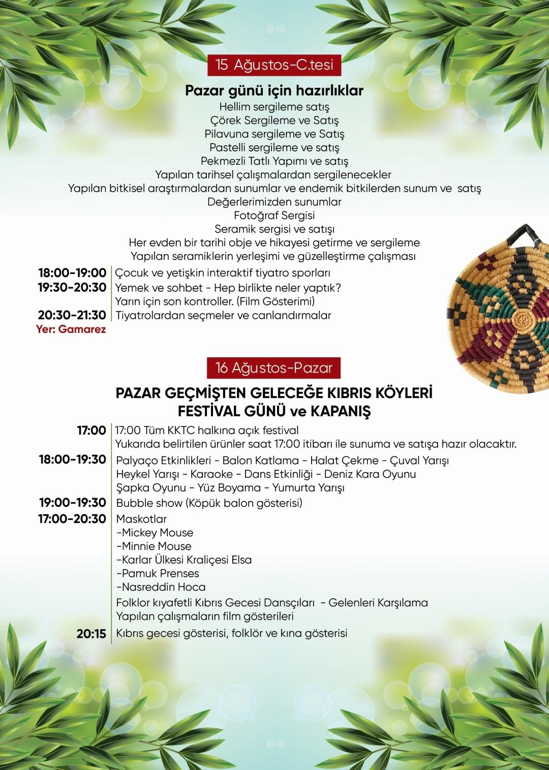 festival2020-4